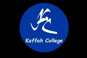 Kaffah College (KC) : Guru Les Privat Jogja/Solo/Klaten Datang Ke Rumah