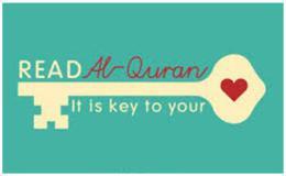 Guru Privat Baca Tulis Al Qur'an (Iqro) Anak dan Dewasa di Yogya/Solo/Klaten