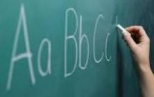 Kaffah College || Guru Bimbel Les Privat TK,SD,SMP,SMA,UN,SBMPTN Ke Ruma