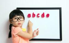 Les Baca TK-PAUD-SD Guru Ke Rumah