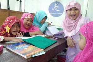 Les-Privat-Mengaji-Al-Qur'a
